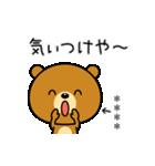 関西弁なクマ(カスタムスタンプ)(個別スタンプ:27)