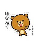 関西弁なクマ(カスタムスタンプ)(個別スタンプ:28)