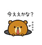 関西弁なクマ(カスタムスタンプ)(個別スタンプ:29)