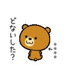 関西弁なクマ(カスタムスタンプ)(個別スタンプ:30)