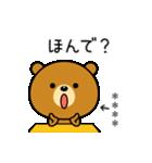 関西弁なクマ(カスタムスタンプ)(個別スタンプ:31)