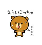 関西弁なクマ(カスタムスタンプ)(個別スタンプ:32)