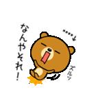 関西弁なクマ(カスタムスタンプ)(個別スタンプ:33)