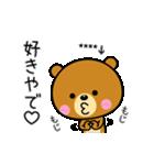 関西弁なクマ(カスタムスタンプ)(個別スタンプ:34)