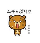 関西弁なクマ(カスタムスタンプ)(個別スタンプ:35)