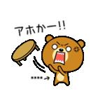 関西弁なクマ(カスタムスタンプ)(個別スタンプ:38)