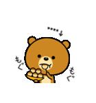 関西弁なクマ(カスタムスタンプ)(個別スタンプ:39)