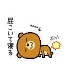 関西弁なクマ(カスタムスタンプ)(個別スタンプ:40)