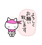 バイトにゃんこ 飲食店編(個別スタンプ:1)