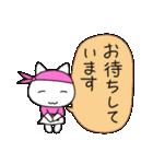 バイトにゃんこ 飲食店編(個別スタンプ:2)