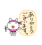 バイトにゃんこ 飲食店編(個別スタンプ:3)