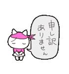 バイトにゃんこ 飲食店編(個別スタンプ:4)