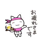 バイトにゃんこ 飲食店編(個別スタンプ:5)