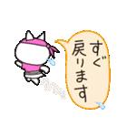 バイトにゃんこ 飲食店編(個別スタンプ:8)