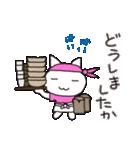 バイトにゃんこ 飲食店編(個別スタンプ:9)