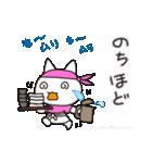 バイトにゃんこ 飲食店編(個別スタンプ:10)