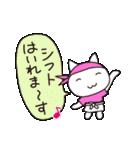 バイトにゃんこ 飲食店編(個別スタンプ:11)