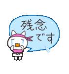 バイトにゃんこ 飲食店編(個別スタンプ:13)