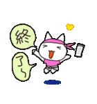バイトにゃんこ 飲食店編(個別スタンプ:14)