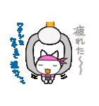 バイトにゃんこ 飲食店編(個別スタンプ:15)