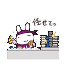 バイトにゃんこ 飲食店編(個別スタンプ:16)