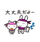 バイトにゃんこ 飲食店編(個別スタンプ:17)