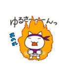 バイトにゃんこ 飲食店編(個別スタンプ:18)