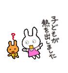バイトにゃんこ 飲食店編(個別スタンプ:19)