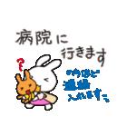 バイトにゃんこ 飲食店編(個別スタンプ:20)
