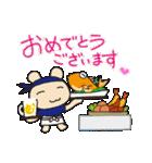 バイトにゃんこ 飲食店編(個別スタンプ:22)