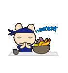 バイトにゃんこ 飲食店編(個別スタンプ:23)