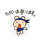 バイトにゃんこ 飲食店編(個別スタンプ:24)