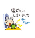 バイトにゃんこ 飲食店編(個別スタンプ:26)