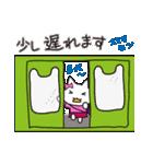 バイトにゃんこ 飲食店編(個別スタンプ:27)