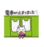 バイトにゃんこ 飲食店編(個別スタンプ:28)