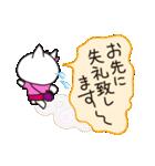 バイトにゃんこ 飲食店編(個別スタンプ:29)