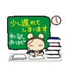 バイトにゃんこ 飲食店編(個別スタンプ:30)