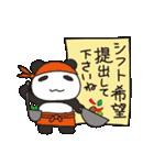 バイトにゃんこ 飲食店編(個別スタンプ:31)