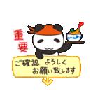 バイトにゃんこ 飲食店編(個別スタンプ:32)