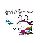 バイトにゃんこ 飲食店編(個別スタンプ:33)