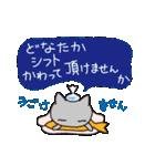 バイトにゃんこ 飲食店編(個別スタンプ:34)