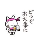 バイトにゃんこ 飲食店編(個別スタンプ:35)