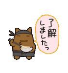 バイトにゃんこ 飲食店編(個別スタンプ:37)