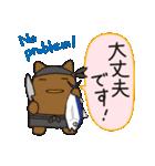 バイトにゃんこ 飲食店編(個別スタンプ:38)