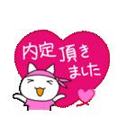 バイトにゃんこ 飲食店編(個別スタンプ:39)