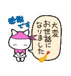 バイトにゃんこ 飲食店編(個別スタンプ:40)