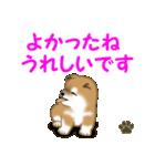 よちよち秋田犬 毎日優しいスタンプ(個別スタンプ:18)