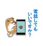 よちよち秋田犬 毎日優しいスタンプ(個別スタンプ:29)