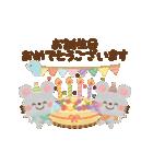 大人かわいい絵本風★誕生日&お祝い(個別スタンプ:01)