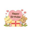 大人かわいい絵本風★誕生日&お祝い(個別スタンプ:02)